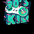 The 90s Gaming Born In The 90s Old Time Gaming by Cameron Fulton