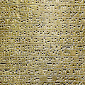 Assyrian Cuneiform Inscription by Weston Westmoreland