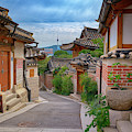 Bukchon Hanok Village by Rick Berk