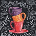 Chalkboard Coffee II by Paul Brent