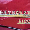 Chevy 3100 Truck Logo by Kristia Adams