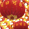 Chinese Lantern In The Yuyuan Tea House by Chris Mellor