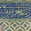 Elaborate Iznik Mosaic Tile Work Of The Harem by Steve Estvanik