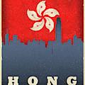 Hong Kong World City Flag Skyline by Design Turnpike