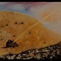 Magic Rock                  1019 by Cheryl Nancy Ann Gordon