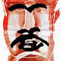 Man Face Digital 7 by Artist Dot