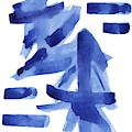 Modern Asian Inspired Abstract Blue And White by Audrey Jeanne Roberts