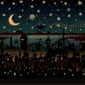 Night Scene Illustration With Ufo by Mangulica