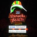 Pensacola Beach Turn Right by Sharon Popek