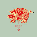 Pig 2019 Happy Chinese New Year Of The Pig Characters Mean Vector De by Tony Rubino