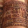 Qutub Minar Inscriptions 05 by Werner Padarin