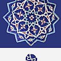 Rubino Mandala Design Pattern Blue by Tony Rubino
