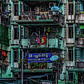 Streets Of Rangoon by Chris Lord