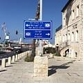 Tel-aviv Jaffa Road Sign by Vera De Gernier