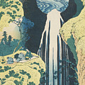 The Amida Waterfall In The Province Of Kiso  by Hokusai