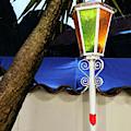 The Love Lamp by Rick Locke