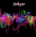 Tokyo Skyline Art With Script by Debra and Dave Vanderlaan