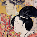 Top Quality Art - Bamboo Blind by Kitagawa Utamaro