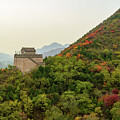 Watch Tower, Great Wall Of China by Aashish Vaidya