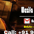 Wazifa To Remove Bad Thoughts  by Begum Noorani Fathimah