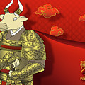 2021 Chinese new year and King of cow Beach Towel for Sale ...