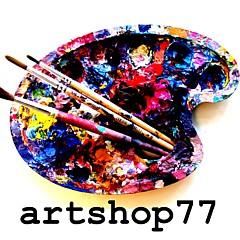 Artshop77 - Artist