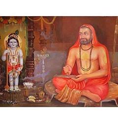 Arte India - Artist