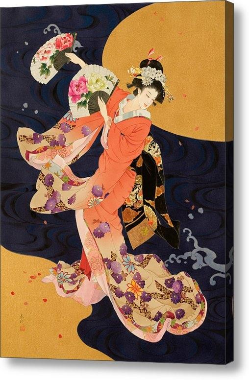 Haruyo Morita - Futatsu Ogi Print