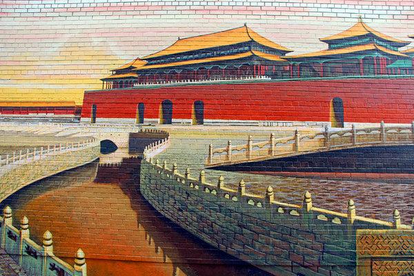 Munir Alawi - The Great Wall
