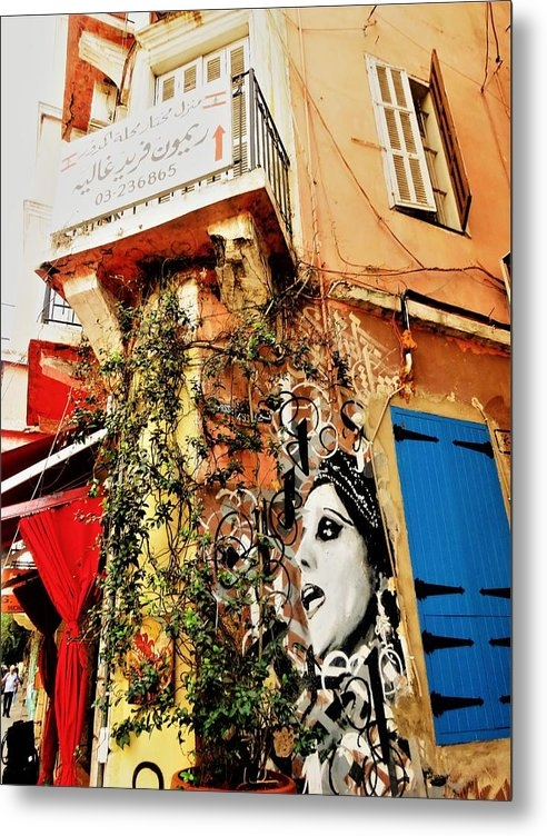 Funkpix Photo Hunter - Beirut Home tagged with Fayrouz