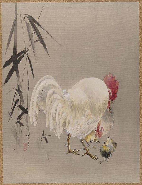 Rooster and Hen with Chicks by Watanabe Seitei