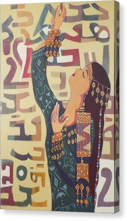 Inana by Paul Batou